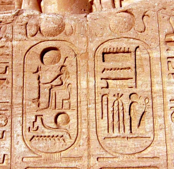 Flickr_-_Gaspa_-_Abu_Simbel,_cartigli_di_Ramses_II