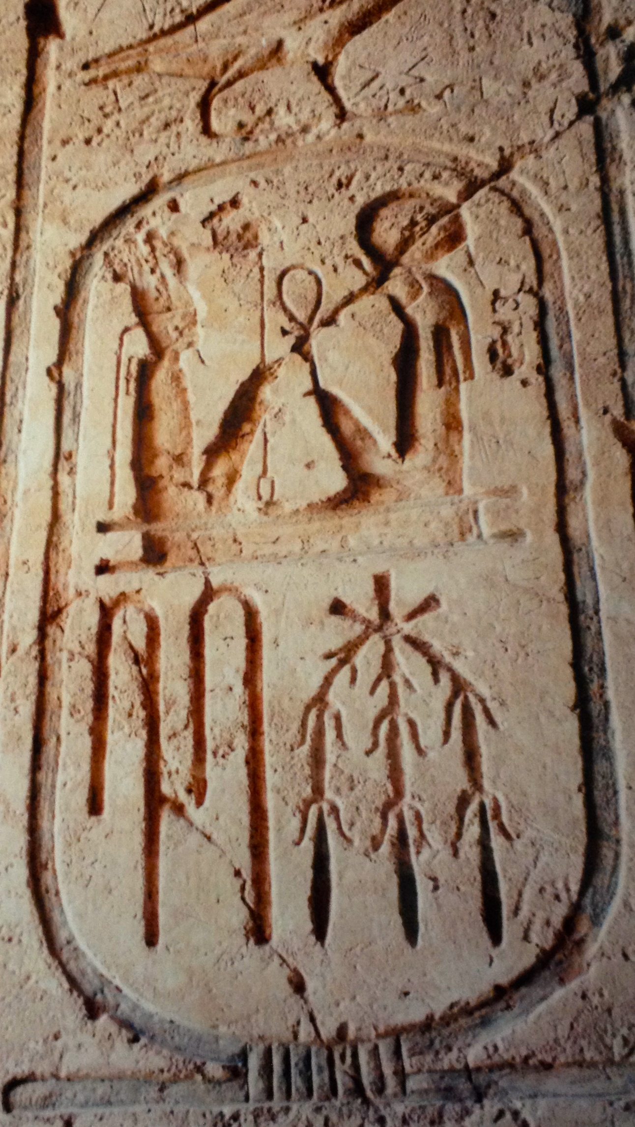 Whats in a name words and pictures of egyptian hieroglyphics is a royal name img3689 biocorpaavc